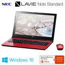 NEC ノートパソコン LAVIE Note Standard ベーシックモデル NS150/GA 15.6型ワイド PC-NS150GAR ルミナスレッド 2017年春モデル【送料無料】【KK9N0D18P】