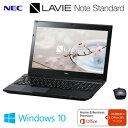 NEC ノートパソコン LAVIE Note Standard ハイスペックモデル NS350/GA 15.6型ワイド PC-NS350GAB クリスタルブラック 2017年春モデル【送料無料】【KK9N0D18P】