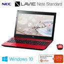 NEC ノートパソコン LAVIE Note Standard ハイスペックモデル NS350/GA 15.6型ワイド PC-NS350GAR クリスタルレッド 2017年春モデル【送料無料】【KK9N0D18P】