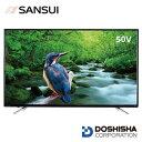 【即納】SANSUI 50V型 液晶テレビ フルハイビジョンLED液晶テレビ 地上・BS・110度C