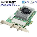 エスケイネット PC用TVチューナー MonsterTV PCIE3 地デジ・BS3番組同時視聴・同時録画キャプチャー SK-MTVPCIE3【送料無料】【KK9N0D18P】
