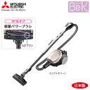 【即納】三菱電機 掃除機 紙パック式 クリーナー Be-K ...