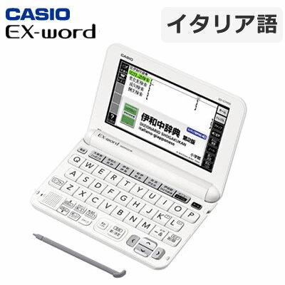 カシオ 電子辞書 エクスワード EX-word ...の商品画像