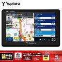 ユピテル 5インチ カーナビ 12V車専用 ポータブルカーナビゲーション MOGGY YPL523 【送料無料】【KK9N0D18P】