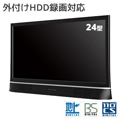 【即納】 24型 デジタルハイビジョン LED液晶テレビ ZM-TVR2403S 外付けHDD録画対応 レボリューション 【送料無料】【KK9N0D18P】