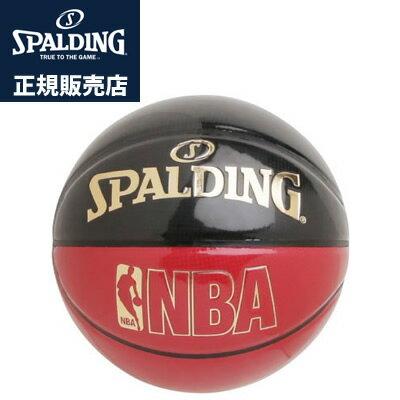 【正規販売店】スポルディング NBA公認 バスケットボール 7号 アンダーグラス(ブラック×レッド) エナメル 74-653J【送料無料】【KK9N0D18P】