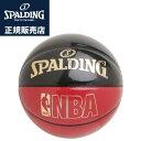 【正規販売店】スポルディング NBA公認 バスケットボール 7号 アンダーグラス(ブラッ