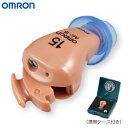 【キャッシュレス5%還元店】【非課税】オムロン デジタル式補聴器 イヤメイトデジタ
