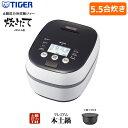 タイガー 5.5合炊き 炊飯器 土鍋圧力IHジャー 炊きたて JPH-A100-WH ホワイトグレー【送料無料】【KK9N0D18P】