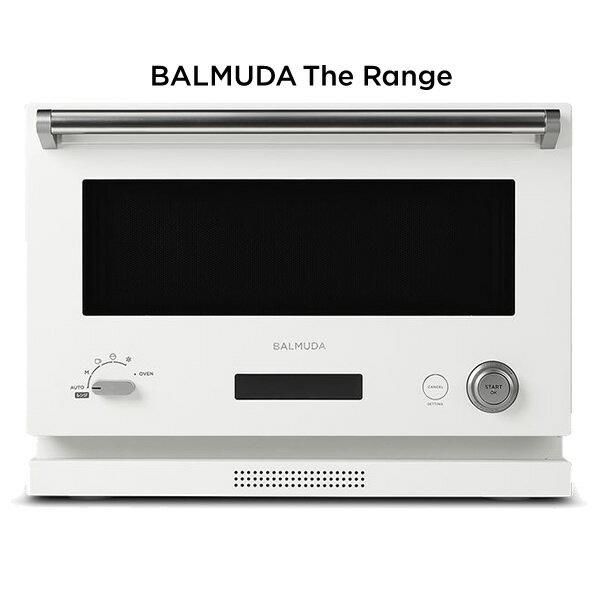 BALMUDA The Range White