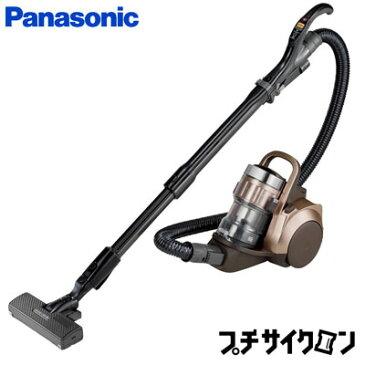 パナソニック 掃除機 フィルターレス サイクロン式クリーナー プチサイクロン MC-SR35G-N ローズゴールド【送料無料】【KK9N0D18P】