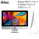 Apple 21.5インチ iMac Intel Core i5 3.4GHz 1TB Fusion...