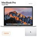 Apple 15インチ MacBook Pro 256GB SSD シルバー MPTU2J/A Retinaディスプレイ Touch Bar搭載 ノートパソコン MPTU2JA アップル【送料..