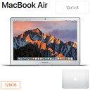 【即納】Apple 13インチ MacBook Air 128GB SSD MQD32J/A ノートパソコン MQD32JA アップル【送料無料】【KK9N0D18P】