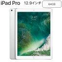 Apple 12.9インチ iPad Pro Wi-Fiモデル 64GB MQDC2J/A シルバー Retinaディスプレイ MQDC2JA アップル【送料無料】【KK9N0D18P】