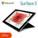 マイクロソフト Surface 3 10.8インチ Windows タブレット 64GB LTEモデル SIMフリー サーフェス MSSAA3 【送料無料】【KK9N0D18P】