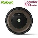 【即納】国内正規品 アイロボット ルンバ890 ロボット掃除...