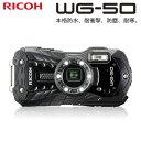 【即納】リコー コンパクトデジタルカメラ RICOH WG-50-BK ブラック 本格14m防水・耐衝撃1.6m【送料無料】【KK9N0D18P】