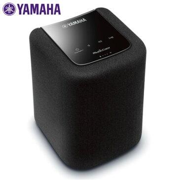 ヤマハ ワイヤレスストリーミングスピーカー WX-010-B ブラック【送料無料】【KK9N0D18P】