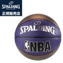 【正規販売店】スポルディング NBA公認 バスケットボール 7号球 パール ネイビー 76-0