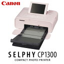 Canon キヤノン コンパクトフォトプリンター SELPH...