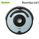 【即納】国内正規品 ルンバ641 600シリーズ 掃除機 Roomba641 スタンダード Room...