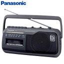パナソニック ラジオカセットレコーダー RX-M45-H グレー【送料無料】【KK9N0D18P】