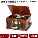 CDにコピーできるマルチプレーヤー Bluetooth搭載 ...