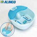 アルインコ 家庭用紫外線水虫治療器 フットクリアUVネオ M...