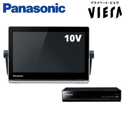 パソニック 10V型 防水対応 地デジ ポータブル 液晶テレビ プライベート・ビエラ 500GB HDD内蔵 UN-10CT8-K ブラック【送料無料】【KK9N0D18P】