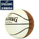 スポルディング NBA公認 バスケットボール 7号球 シグネチャーボール 74-790Z