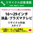 【最大1500円OFFクーポン配布中!〜11/22(木)9:...