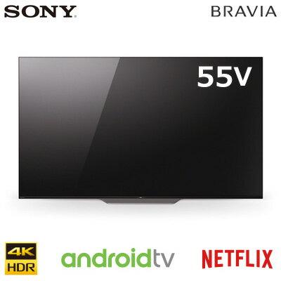 ソニー 55V型 4K対応 有機ELテレビ ブラビア A8Fシリーズ KJ-55A8F【送料無料】【KK9N0D18P】