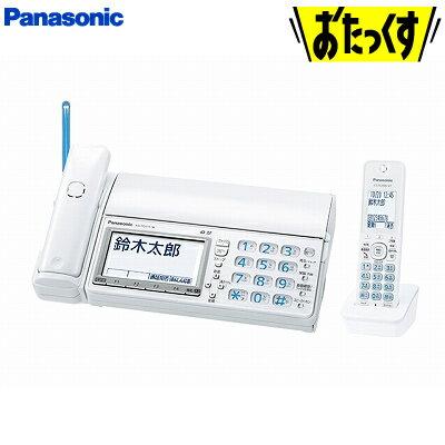 パナソニック デジタルコードレス普通紙ファクス 子機1台付き おたっくす KX-PD715DL-W ホワイト Panasonic【送料無料】【KK9N0D18P】