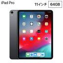 【キャッシュレス5%還元店】Apple 11インチ iPad Pro Wi-Fiモデル 64GB MTXN2J/A スペースグレイ Liquid Retinaディスプレイ MTXN2JA ..
