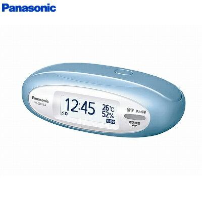 【即納】パナソニック コードレス電話機 親機に置く専用子機1台付き VE-GDX16D-A メタリックブルー Panasonic【送料無料】【KK9N0D18P】