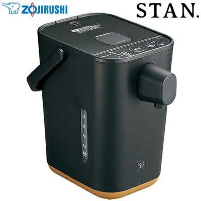 マイコン沸とう電動ポット STAN. CP-CA12