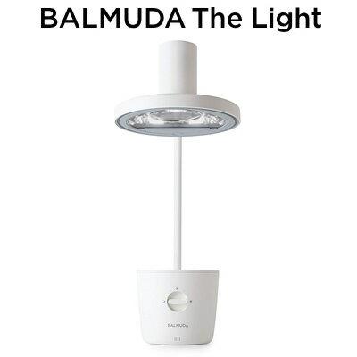 BALMUDA The Light ホワイト