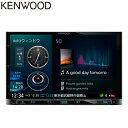 【即納】ケンウッド 8V型 180mm カーナビ メモリーナビ 彩速ナビ TYPE M 地デジ/Bluetooth/ DVD/USB/SD/ハイレゾ対応 MDV-M805L 【送料無料】【KK9N0D18P】
