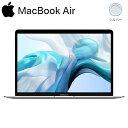 Apple MacBook Air 13.3インチ Retinaディスプレイ MVH42J/A シルバー MVH42JA 第10世代 Core i5 1.1GHz/4コア SSD 512GB メモリ8G アップル【送料無料】【KK9N0D18P】