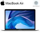 【即納】Apple MacBook Air 13.3インチ Retinaディスプレイ MWTJ2J/A スペースグレイ MWTJ2JA 第10世代 Core i3 1.1GHz/2コア SSD 256GB メモリ8G アップル【送料無料】【KK9N0D18P】