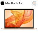 【即納】Apple MacBook Air 13.3インチ Retinaディスプレイ MWTL2J/A ゴールド MWTL2JA 第10世代 Core i3 1.1GHz/2コア SSD 256GB メモリ8G アップル【送料無料】【KK9N0D18P】