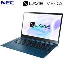 NEC ノートパソコン 15.6型 LAVIE VEGA LV650/RA PC-LV650RAL アルマイトネイビー AMD Ryzen 7 メモリ8GB SSD512GB 2020年春モデル【送料無料】【KK9N0D18P】