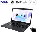 【キャッシュレス5%還元店】NEC ノートパソコン 15.6型 LAVIE Note Standard NS600/RA PC-NS600RAB カームブラック AMD Ryzen 7 メモリ8GB SSD256GB 2020年春モデル【送料無料】【KK9N0D18P】
