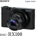 【即納】ソニー デジタルカメラ サイバーショット RX100 DSC-RX100 ブラック【送料無料】【KK9N0D18P】