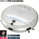 シャープ お掃除ロボット ロボット家電 COCOROBO 無線LAN&カメラ搭載 RX-V100-W ホワイト【送料無料】
