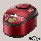 日立 5.5合炊き IHジャー炊飯器 圧力&スチーム RZ-SG10J-R レッド【送料無料】【KK9N0D18P】
