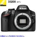 ニコン デジタル一眼レフカメラ D3200-BK ブラック ボディ【送料無料】