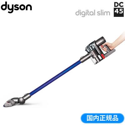 ダイソン サイクロン式 スティック&ハンディクリーナー Dyson Digital Slim DC45 モーターヘッド DC45MH【送料無料】【KK9N0D18P】