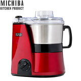 �����ŵ� �ա��ɥץ?�å��� MICHIBA KITCHEN PRODUCT �ޥ��������å� MB-MM22R Glossy Red������̵���ۡ�KK9N0D18P��